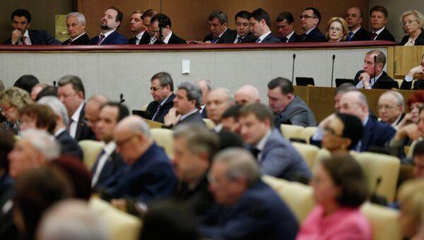 Пленарное заседание Государственной Думы РФ. Архив