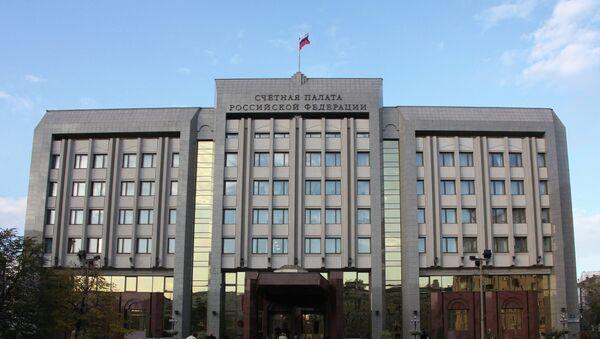 Здание Счетной палаты РФ на Зубовской улице в Москве, архивное фото