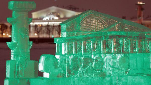 Открытие фестиваля ледовых скульптур Империя льда