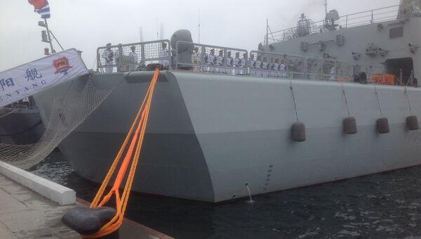 Прибытие кораблей ВМФ Китая во Владивосток