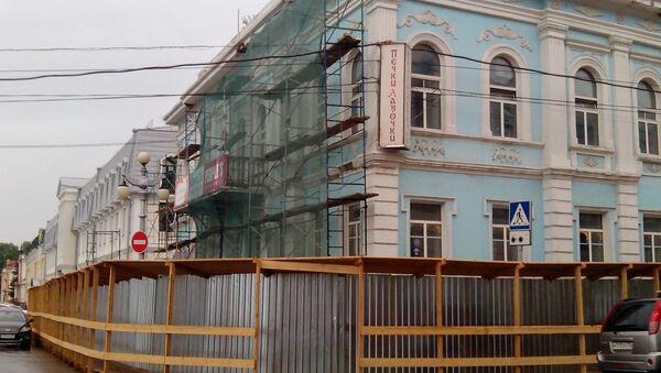 Губернаторский дом в Томске. Реставрация.