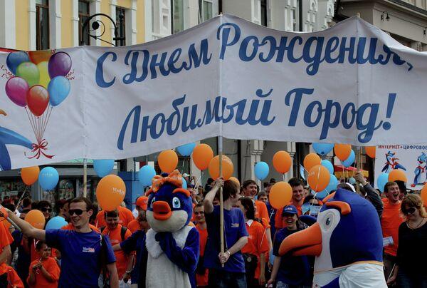 она, поздравление с днем города владивосток они