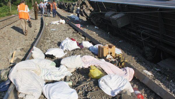 Представитель  СК РФ на транспорте  о крушении поезда