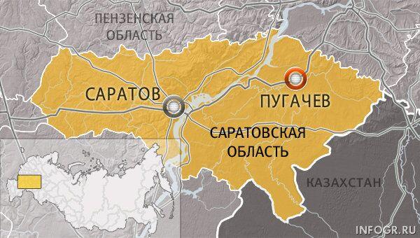 Город Пугачев Саратовской области