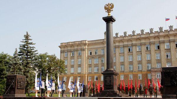 Стела Город воинской славы в Белгороде