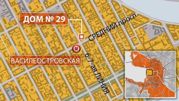 Средний проспект, Санкт-Петербург