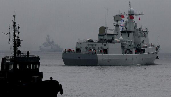 ВМС КНР. Архивное фото