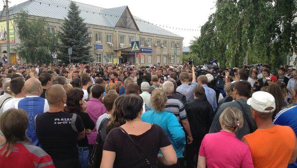 Ситуация в Пугачеве