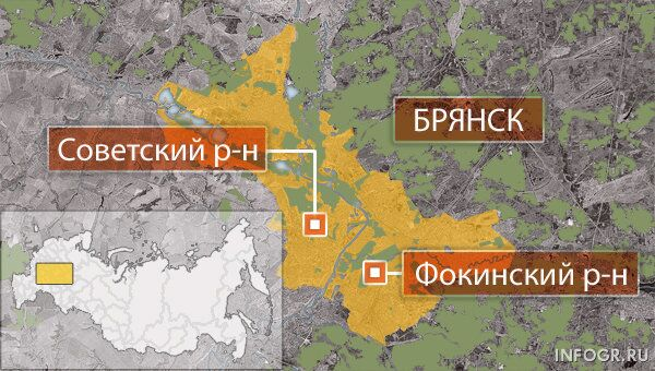 Советский и Фокинский районы Брянской области