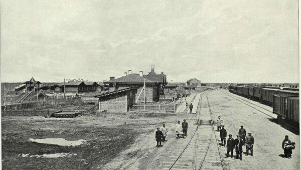 Железнодорожная станция Томск, ныне вокзал Томск II
