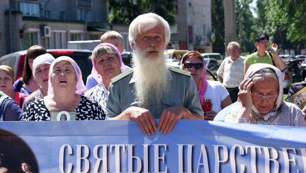 Амурчане крестным ходом почтили память царской семьи и приезд цесаревича в область