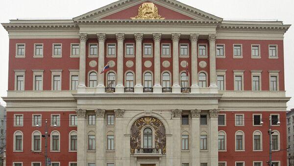 Здание мэрии на Тверской улице в Москве. Архивная фотография