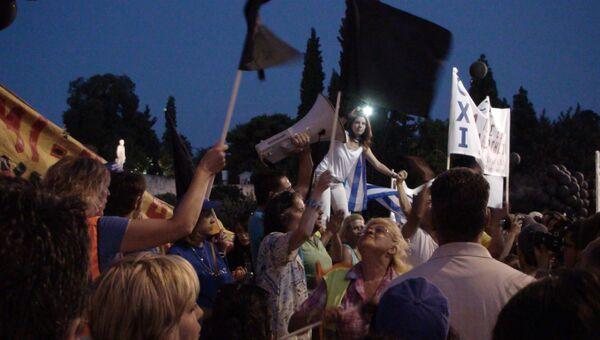 Митинг у здания парламента в Греции