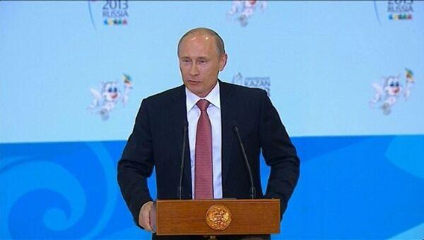 Путин посоветовал критикам Универсиады заняться спортом