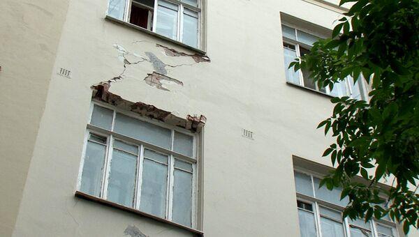 Треснувший дом на Садовом: первые версии причин и свидетельства жильцов