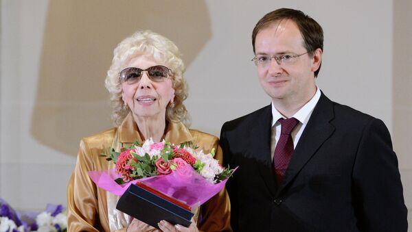 Вручение премий Правительства РФ в области культуры