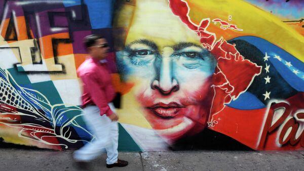 Венесуэла отмечает день рождения умершего Уго Чавеса. Архивное фото
