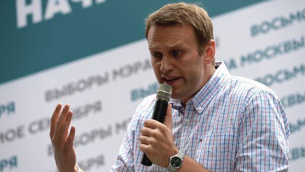 Кандидат в мэры Москвы Алексей Навальный. Архив