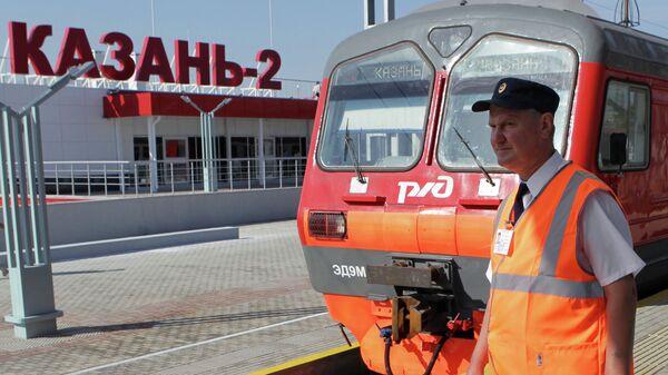 Сотрудник вокзала на платформе