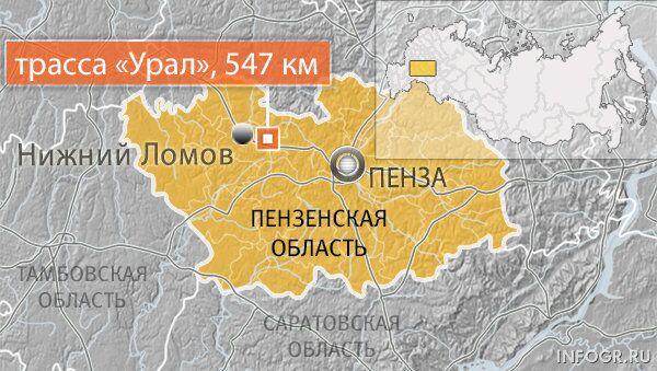 547 километр трассы М-5 Урал в Нижнеломовском районе Пензенской области