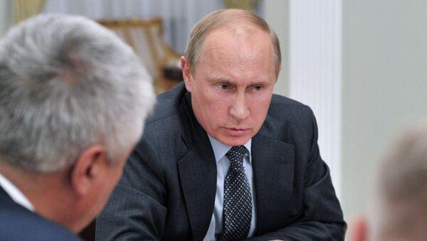 В.Путин провел совещание по борьбе с криминалом