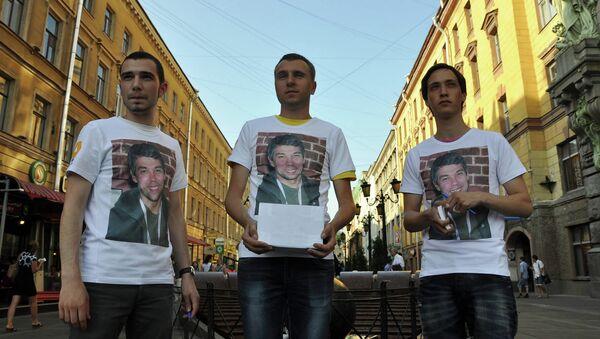 Акция памяти основателя Яндекса в Петербурге