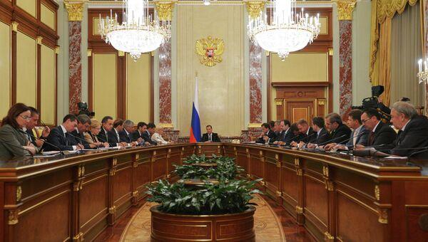 Заседание правительства РФ. Архивное фото