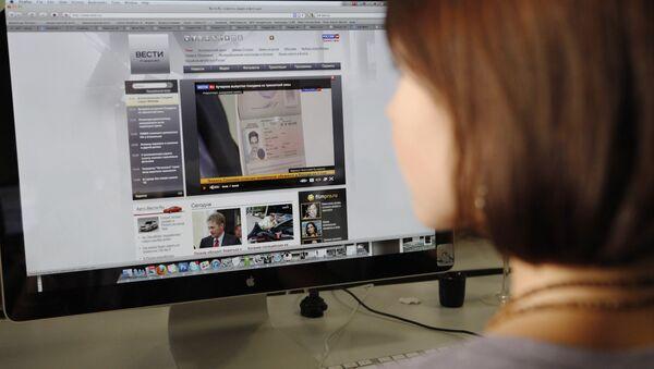 Сноуден получил временное убежище в России