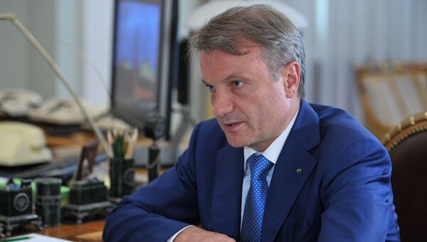 Глава Сбербанка Герман Греф, архивное фото