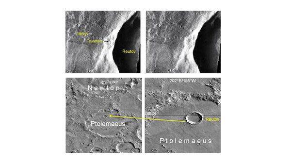 Названия двух российских городов появились на карте Марса