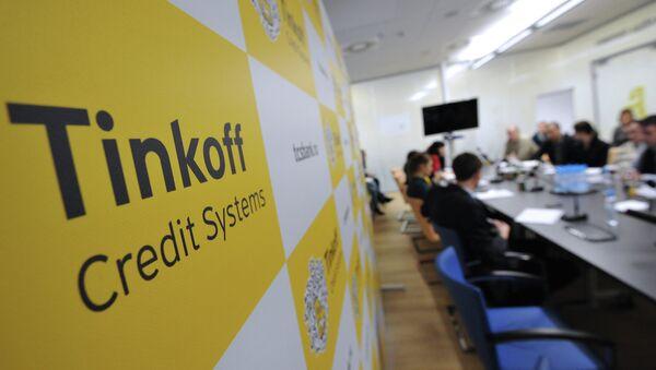 Новый офис банка Тинькофф Кредитные Системы в Москве. Архивное фото