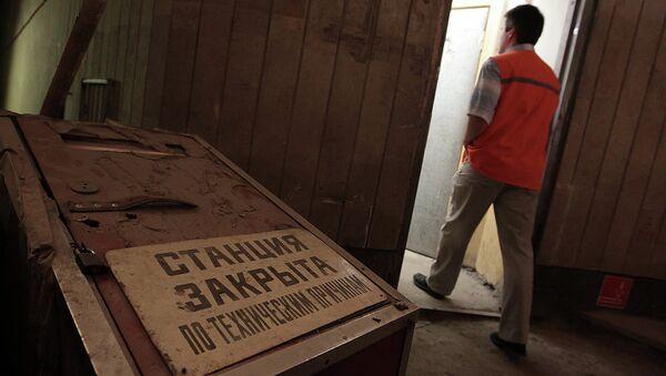 Реконструкция станции метро Петроградская в Петербурге. Архивное фото
