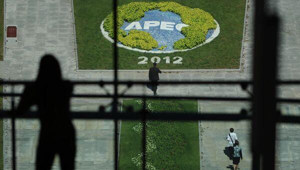 Неделя саммита АТЭС-2012 во Владивостоке