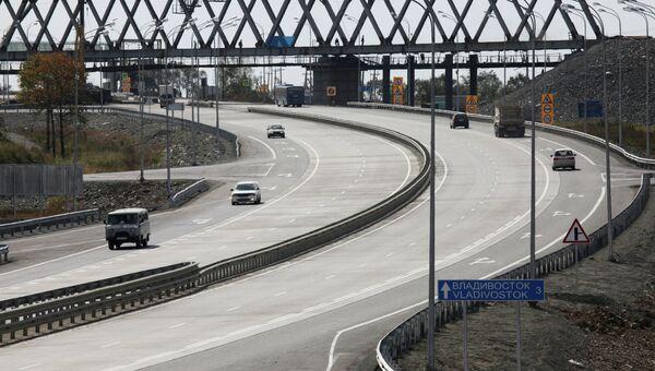 Скоростная магистраль, архивное фото