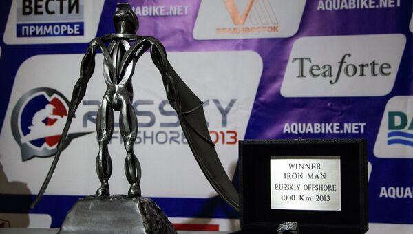 Кубок чемпионата по акваайку на острове Русский