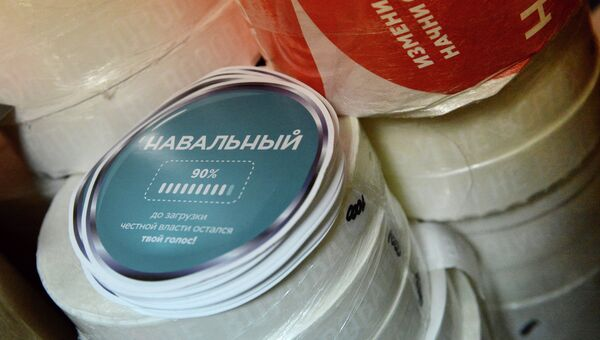 Вес изъятых в центре Москвы агитматериалов превысил 2 тонны