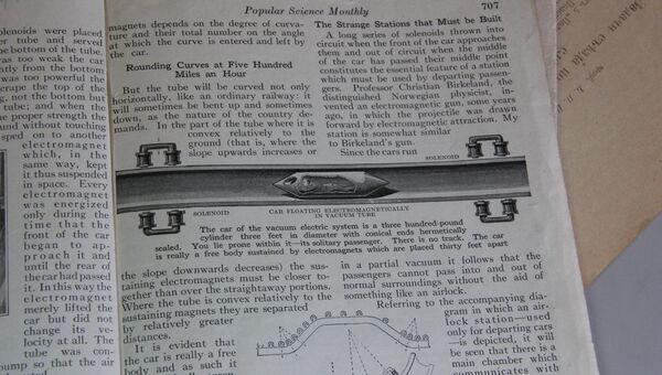 В начале ХХ века предполагалось, что люди в новых поездах будут лежать на мягких тюфяках, а поезд - нестись по тоннелю со скоростью до 800 километров в час.