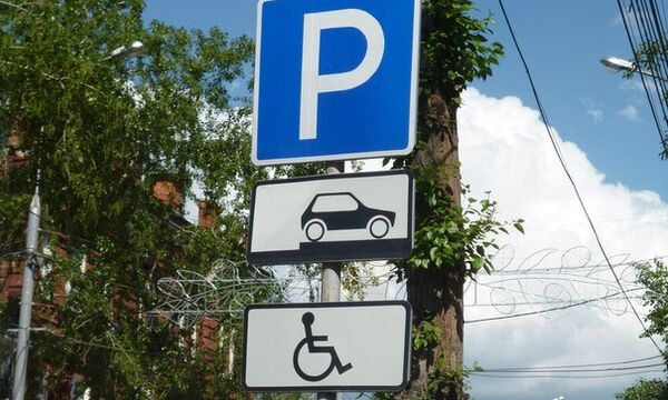 Знак Парковка для инвалидов. Архивное фото