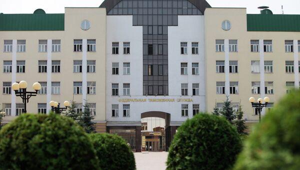 Здание Федеральной таможенной службы на Новозаводской улице. Архивное фото