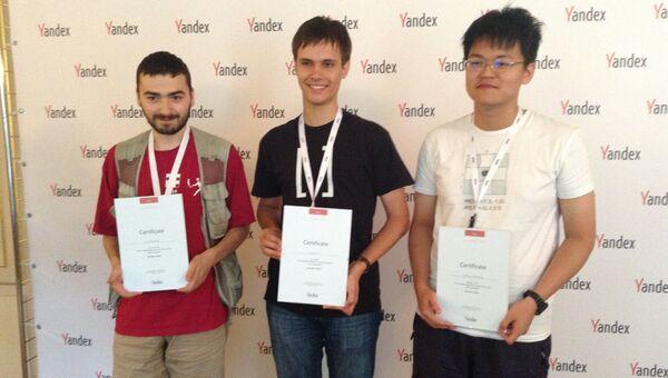 Победители чемпионата по спортивному программированию Яндекс.Алгоритм