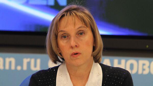 Людмила Огородова назначена замминистра образования и науки РФ