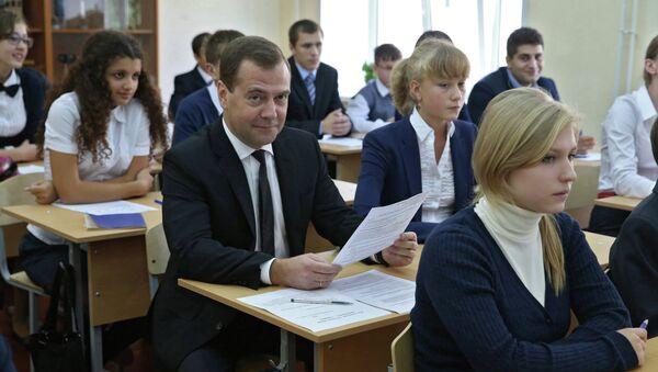 Рабочая поездка Д.Медведева во Владимир
