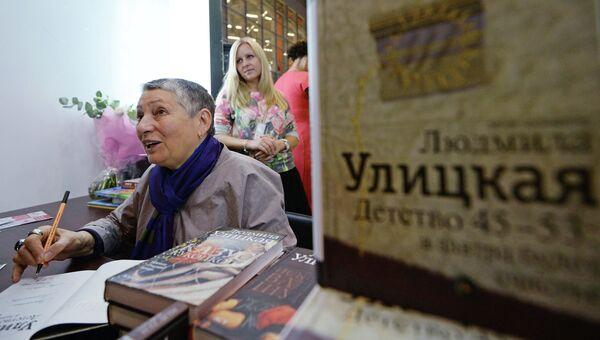 Российская писательница Людмила Улицкая во время работы XXVI Московской международной книжной выставки-ярмарки
