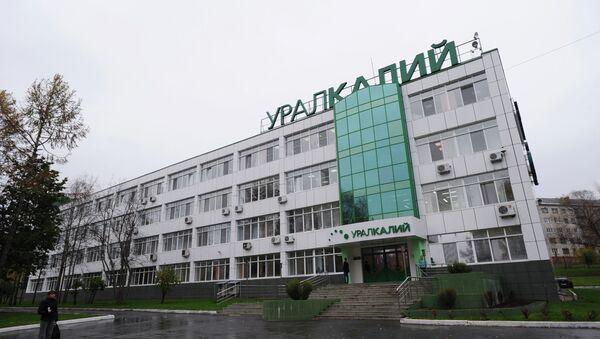 Работа компании ОАО Уралкалий в городе Березники, архивное фото