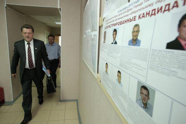 Областной депутат Кляйн стал кандидатом на пост мэра Томска