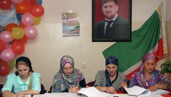 Избирательная комиссия на участке №384 в Грозном