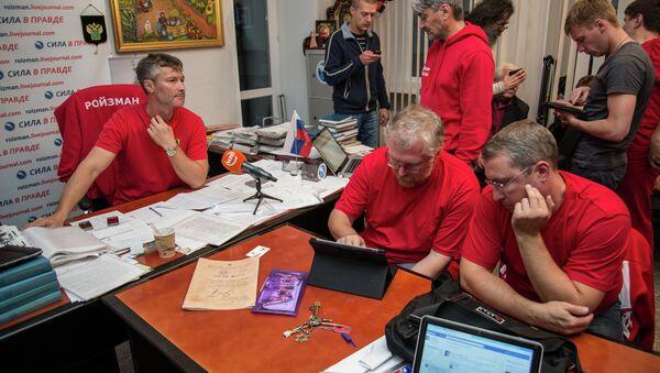 Кандидат в мэры Екатеринбурга Евгений Ройзман в своем предвыборном штабе