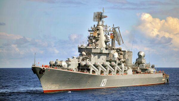 Ракетный крейсер Москва