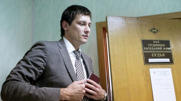 Депутат Государственной Думы РФ Дмитрий Гудков на судебном заседании