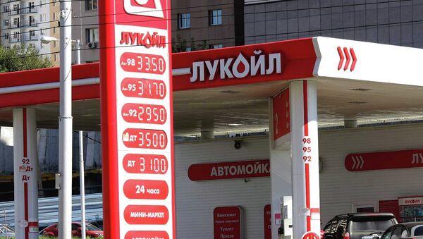 Автозаправка в Новосибирске. Архивное фото